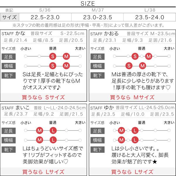 リブコンバットブーツ [I2362]のサイズ表