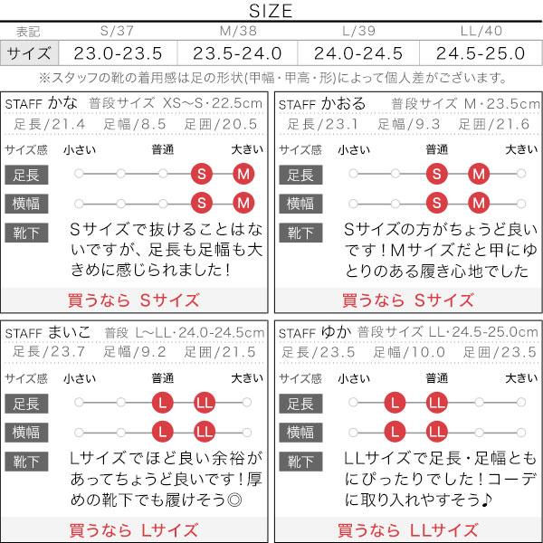 ロングサイドゴアブーツ [I2365]のサイズ表