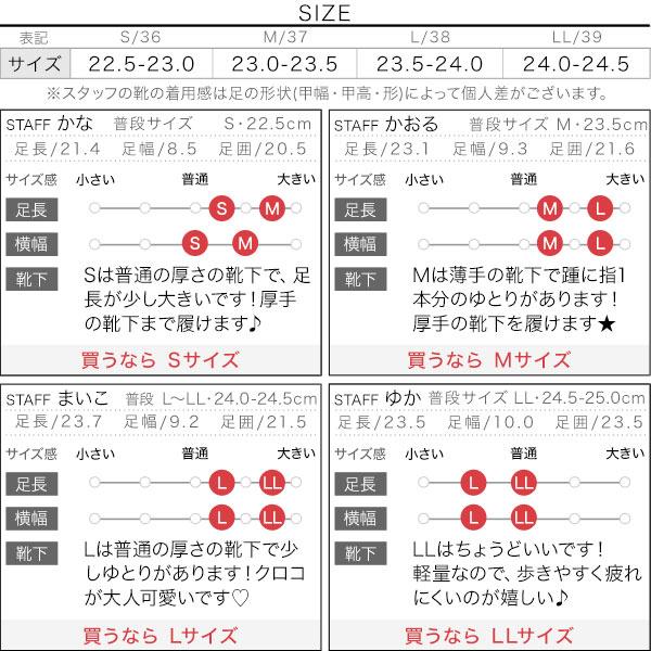 [超軽量]ビット付きローファー [I2367]のサイズ表