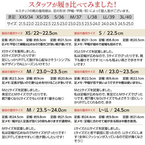 【魔法の美脚パンプス】機能系9.5cmヒールパンプス[I870]のサイズ表
