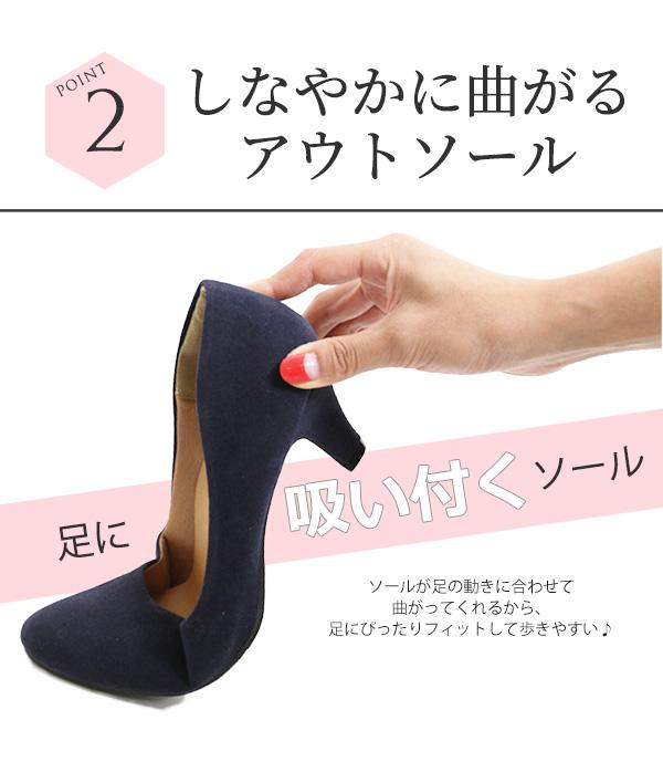 【魔法の美脚パンプス】機能系9.5cmヒールパンプス[I870]