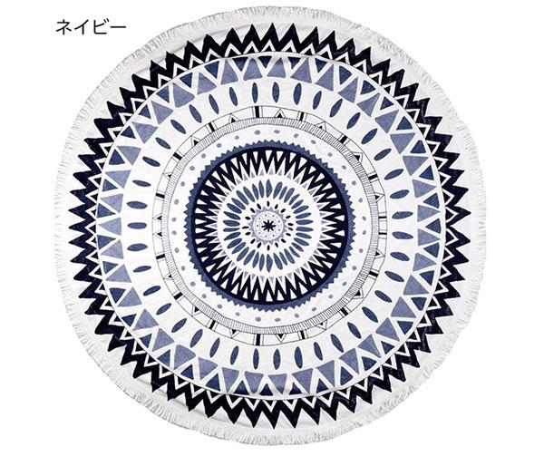 大判ラウンドビーチタオル [J448]