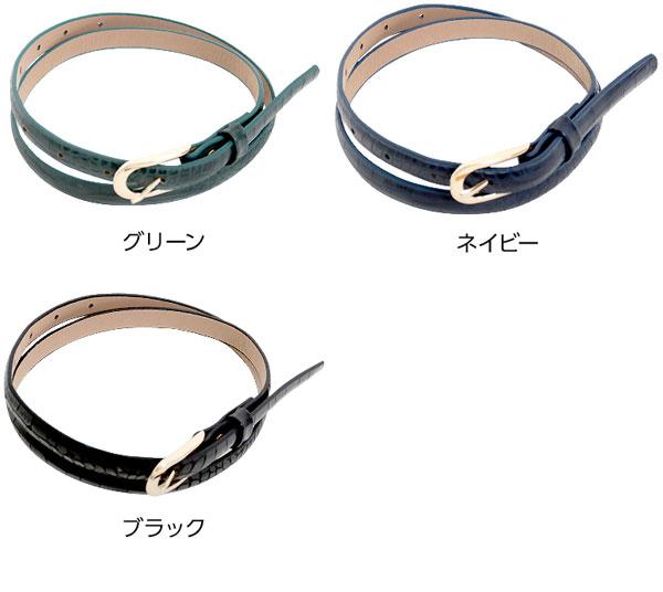 型押しシンプル細ベルト[J456]