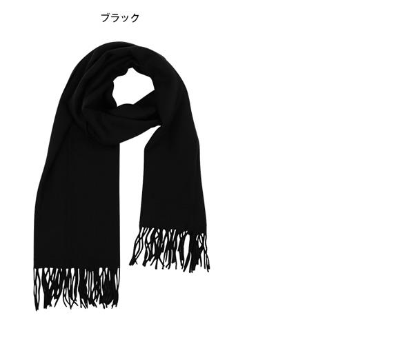 大判無地ストール [J469]