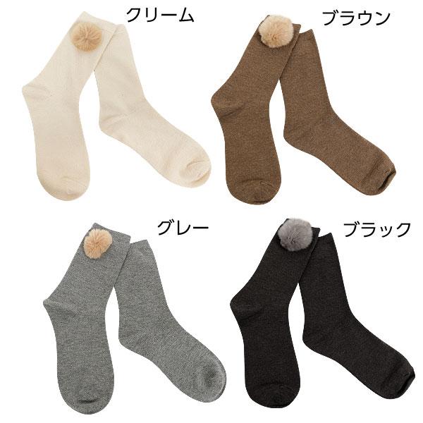 フェイクファーポンポン付き☆ミディアムソックス [J477]
