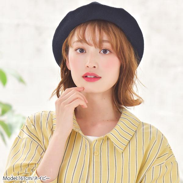 ≪ファイナルセール!≫サマーニット素材ベレー帽 [J503]
