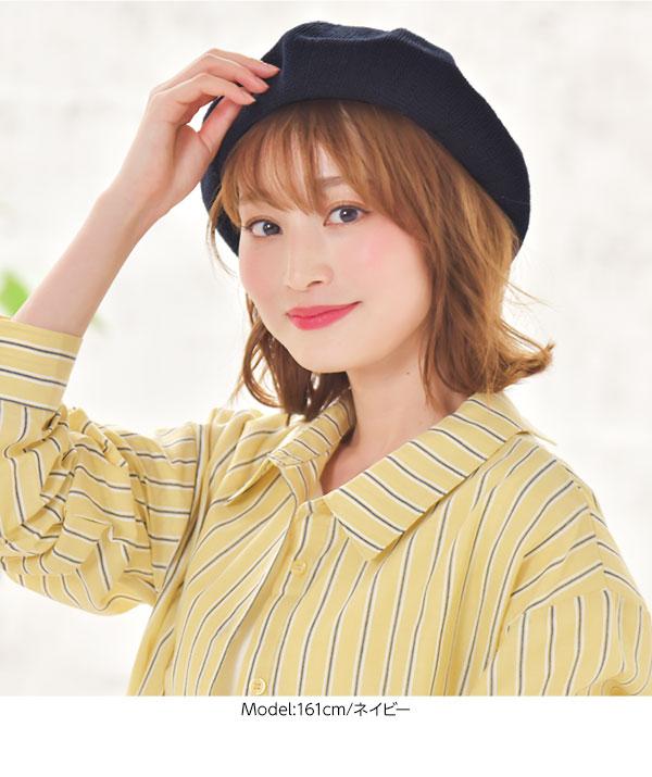 サマーニット素材ベレー帽 [J503]
