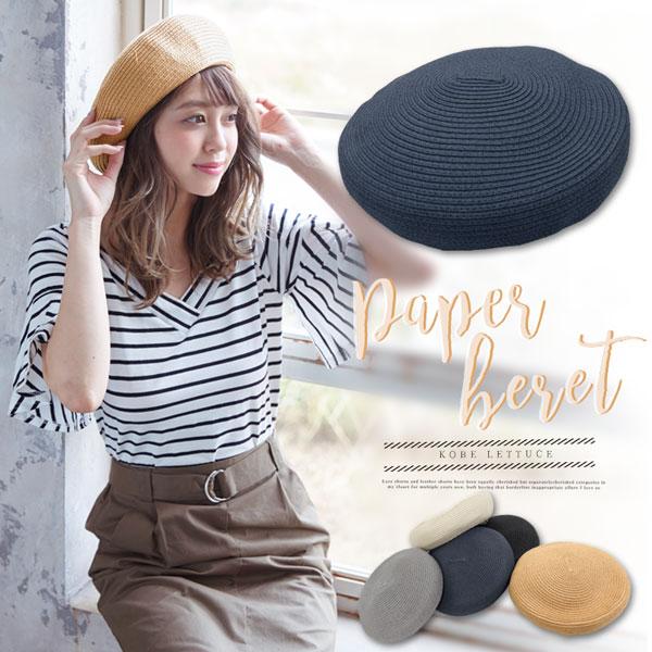 ペーパー素材ベレー帽子 [J515]