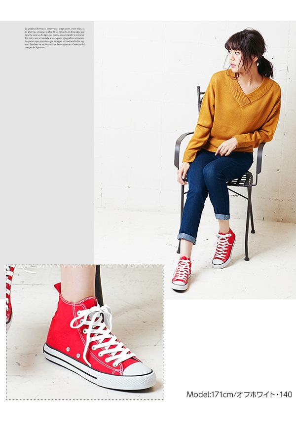 ゴム素材★伸びる靴紐シューレース [J527]