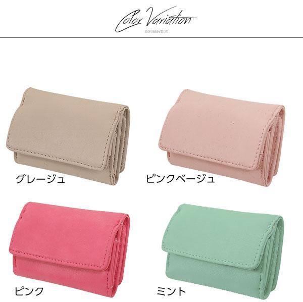 フェイクレザースリムミニ財布 [J538]