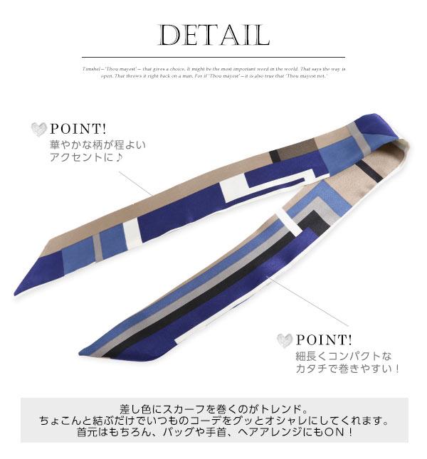 レトロ柄サテンツイリースカーフ[J570]