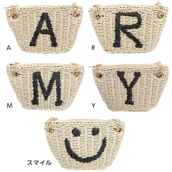 ARMYイニシャルミニポーチ [J572]