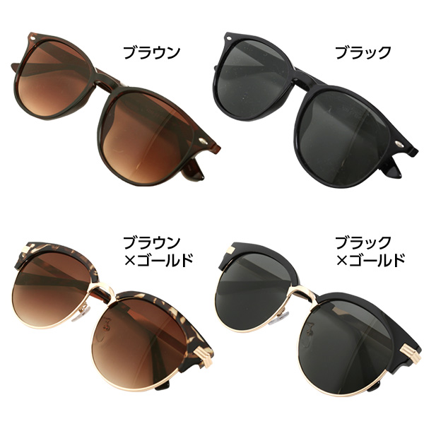 選べる2タイプ★サングラス [J622]
