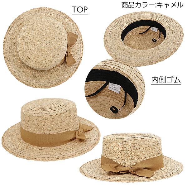UVカットラフィアカンカン帽 [J625]