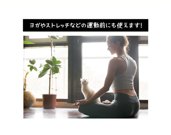 ボディ用マッサージジェル [J641]