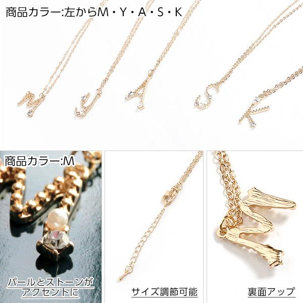 【390円】イニシャルネックレス [J643]