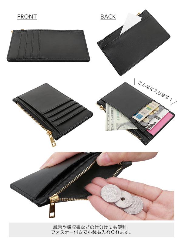 スマートカード財布 [J662]