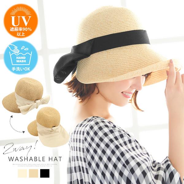 2wayウォッシャブル女優帽 [J676]