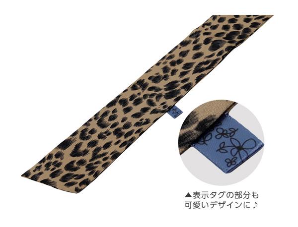 レオパード柄ツイリー [J677]