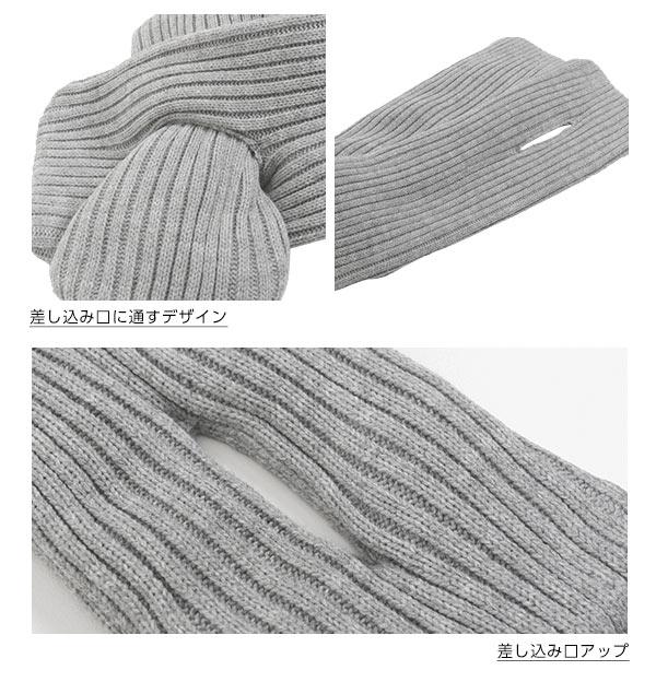 中綿ニットスヌード [J685]