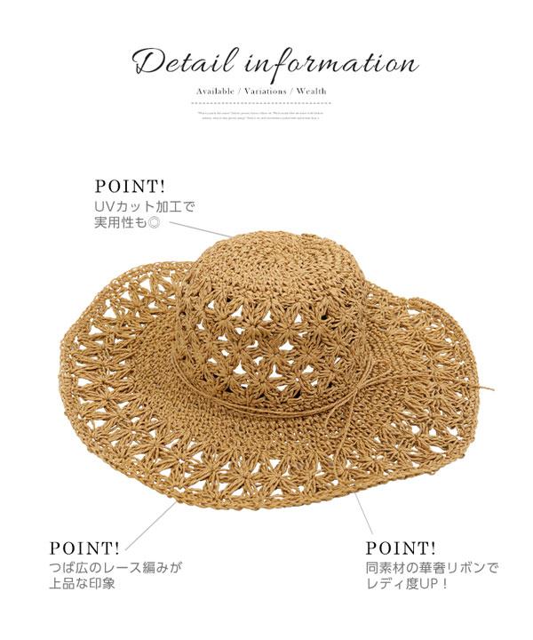 神戸レタス リゾートハット UVカット 帽子