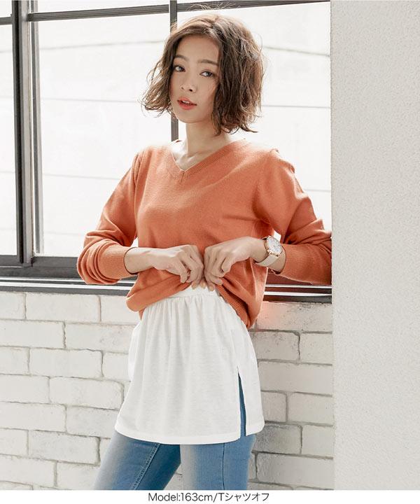 フェイクレイヤード付け裾 [J699]