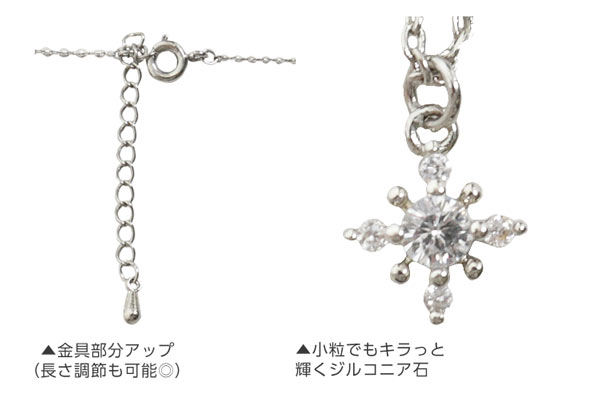 【390円】4タイプジルコニアネックレス [J702]