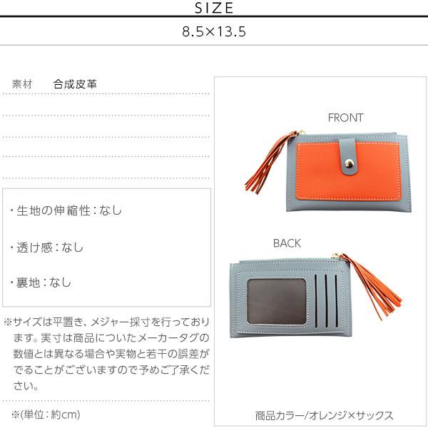 ミニカード入れ [J703]のサイズ表