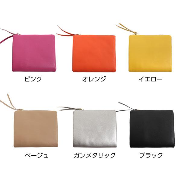2つ折り財布 [J704]