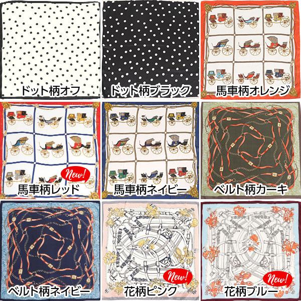 シルク風選べる柄スカーフ [J706]
