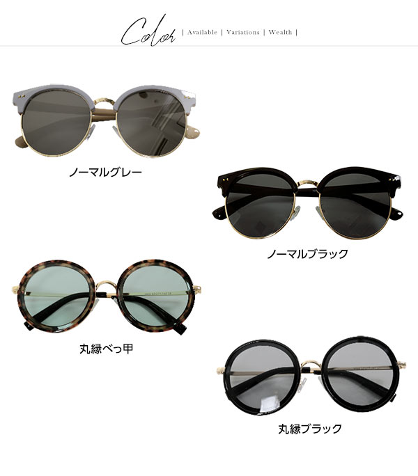 2タイプサングラス [J713]