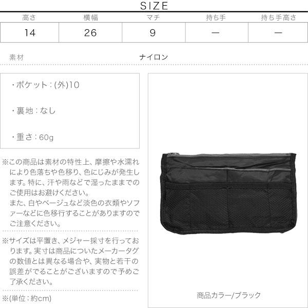 バッグインバッグ [J731]のサイズ表