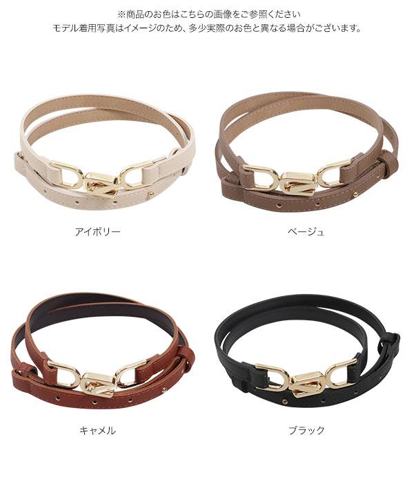 フロントバックル細ベルト [J790]