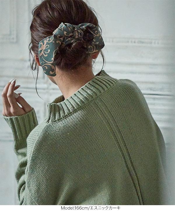≪セール≫長方形スカーフ [J796]