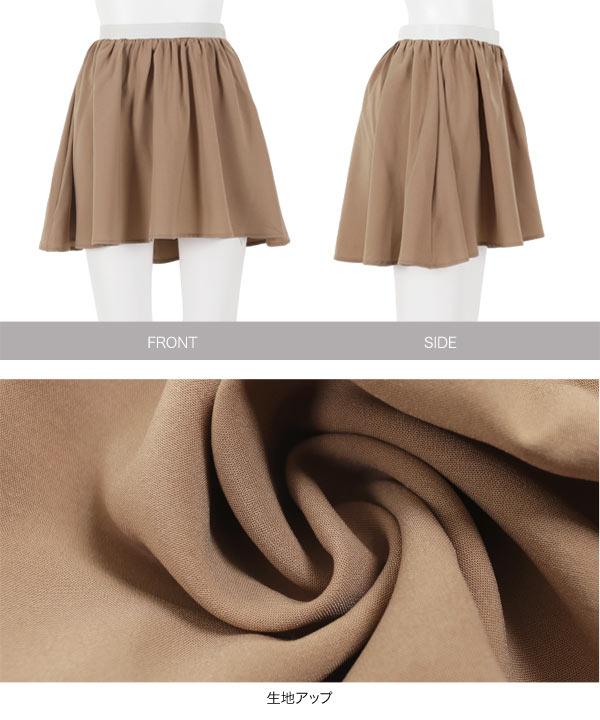 フレア付け裾 [J809]