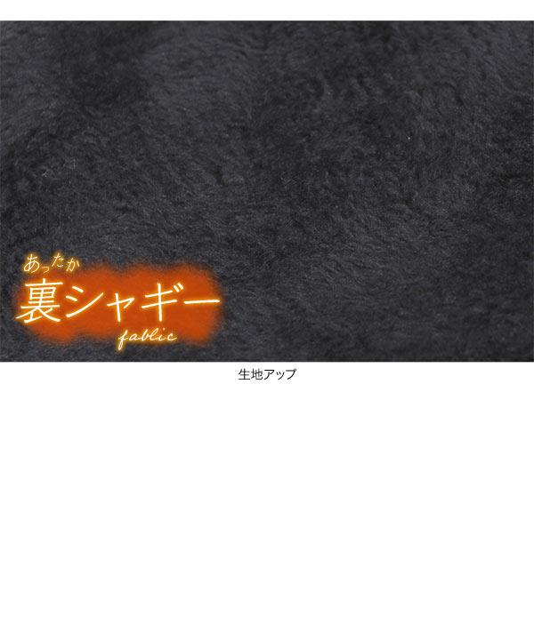≪セール≫裏起毛シャギーレギンス&タイツ [J813]
