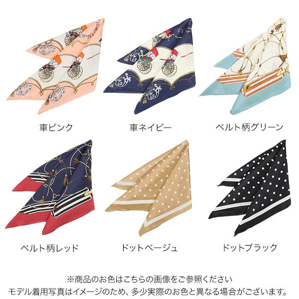 70cmスカーフ [J839]