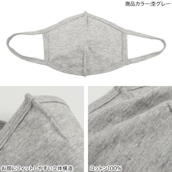 エコマスク[ 1枚入り ] [J849]