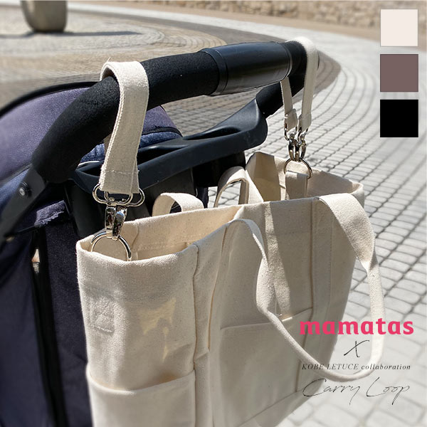 神戸レタス マザーズ2wayトートバッグ [B1364]