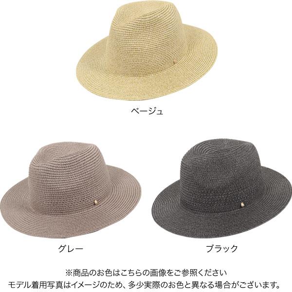 UV加工が嬉しい♪透かし編み中折れハット [J912]