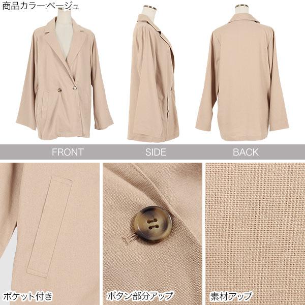 リネンテーラードジャケット [K1014]