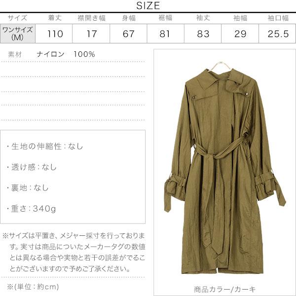 [ 田中亜希子さんコラボ ] ナイロンロングトレンチコート [K1016]のサイズ表