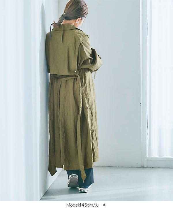 [ 田中亜希子さんコラボ ] ナイロンロングトレンチコート [K1016]