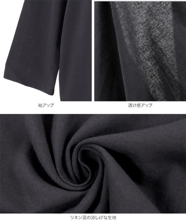 ≪セール≫リネン混サマーロングジャケット [K1050]