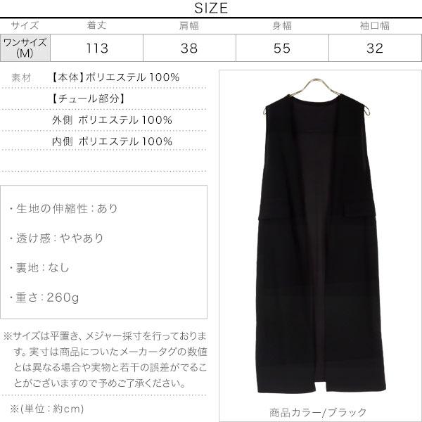 ≪アウター&ブーツ ポイント10倍!!≫バックチュールジレ [K1054]のサイズ表
