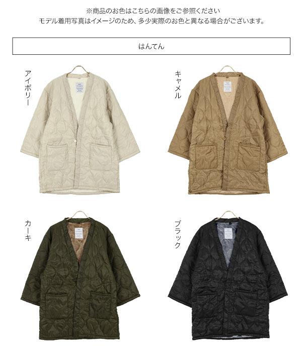 ≪アウター&ブーツ ポイント10倍!!≫[ 選べる2タイプ ] はんてん or ベスト [K1060]