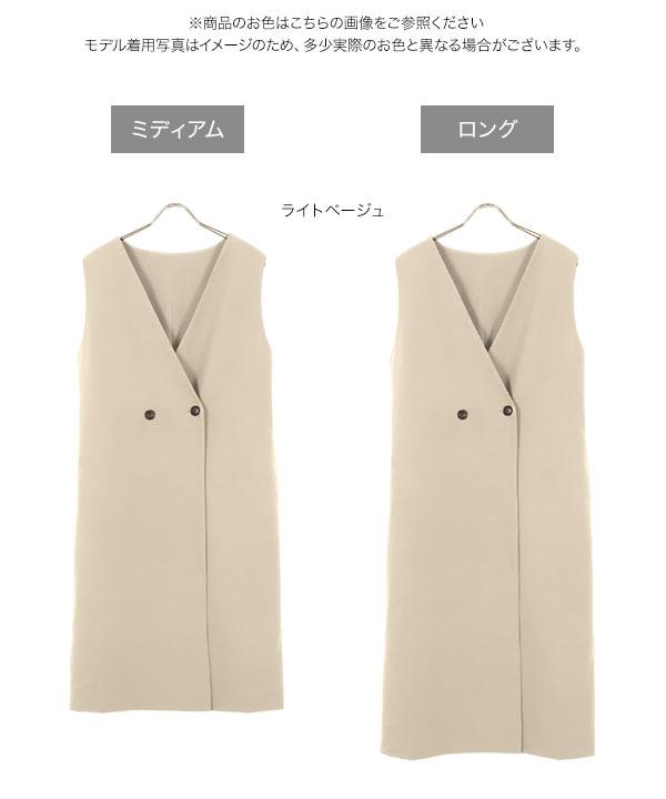 2wayジャンスカ風ロングジレジャケット [K1080]