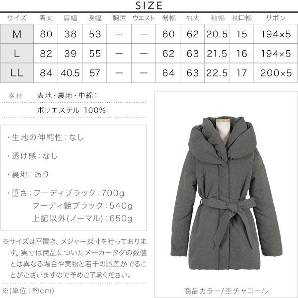 中綿ロングコート [K514]のサイズ表