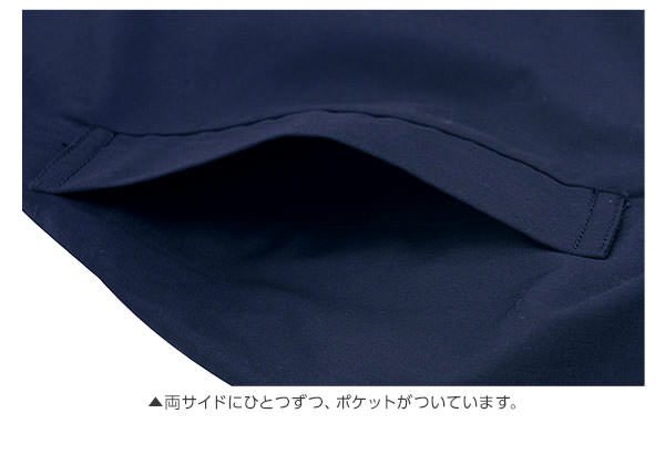 薄手ツイル素材ロングチェスターコート/ジャケット/レディース [K543]