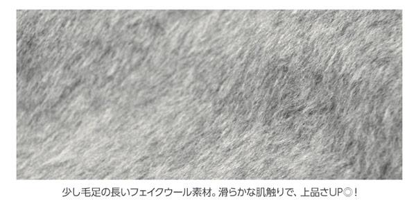 ウール調ビッグチェスターコート [K623]